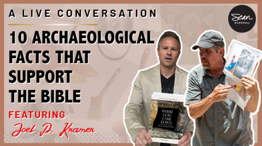 How Archaeology Supports the Bible: A Conversation with Joel Kramer